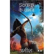 Hindi Novels  (316)