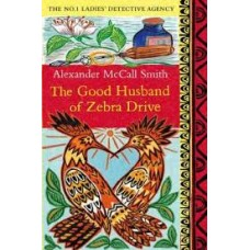 The Good Husband Of Zebra Drive by alexanderb mccall smith