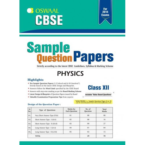 Oswaal cbse sample question papers for class 12 physics paperback oswaal cbse sample question papers for class 12 physics paperback panel of experts malvernweather Image collections